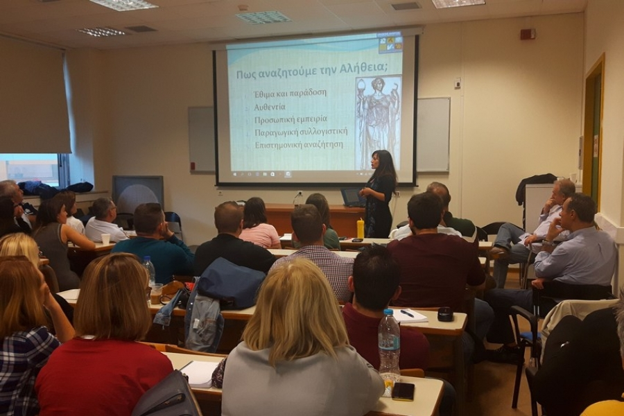 Εκπαίδευση Εκπαιδευτών Ενηλίκων Σχολείων Δεύτερης Ευκαιρίας (ΣΔΕ)